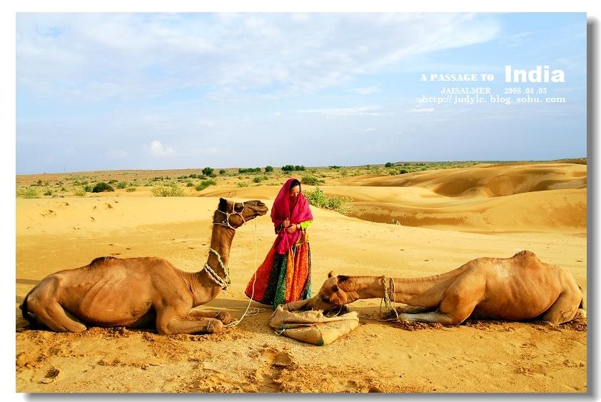 【触摸印度】奇妙的塔尔沙漠之旅(一)