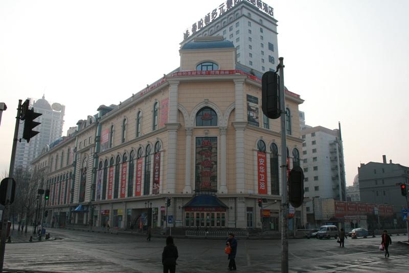 哈尔滨建筑印象