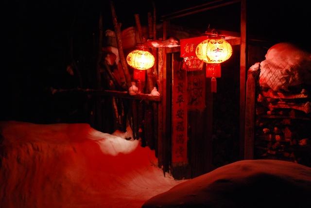 就有机会赢取大奖一份 入夜了,林场又恢复到了寂静之中,只有这大红