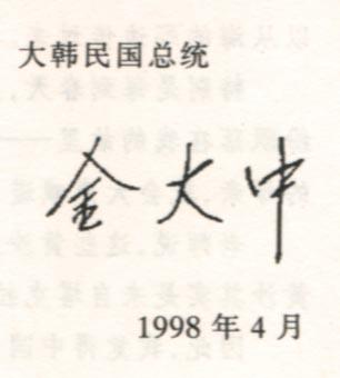 Kim Jung Mi - Now (LP, RE, 180G, plus 7