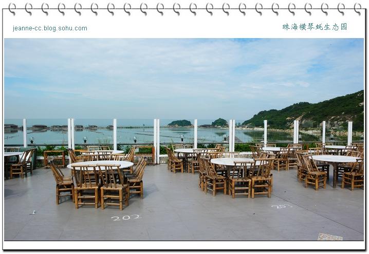 珠海荷包岛(三)——横琴