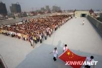 1500名外来工子弟在教学楼顶升国旗