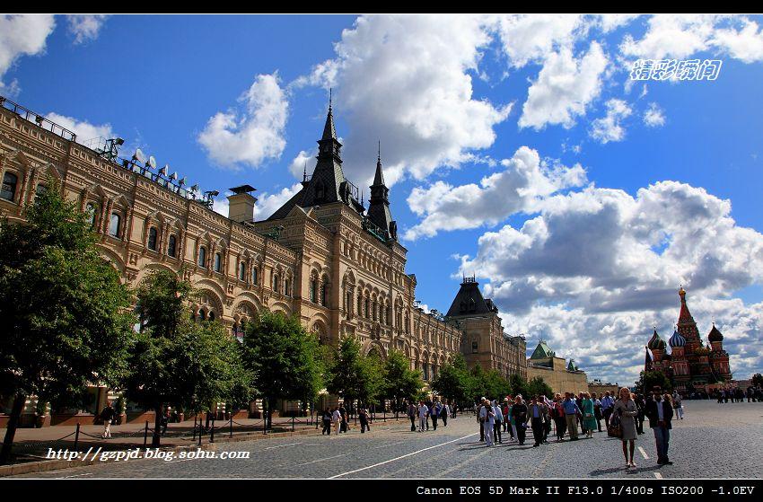 升天 大 教堂 红场 莫斯科 大学 莫斯科 大学 图书