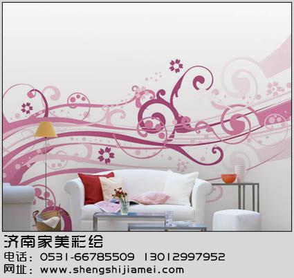 房间挂件手绘设计图