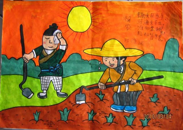 我班选送的陆骏诚创作的诗配画和史展创作的数学手抄报获得一等奖图片