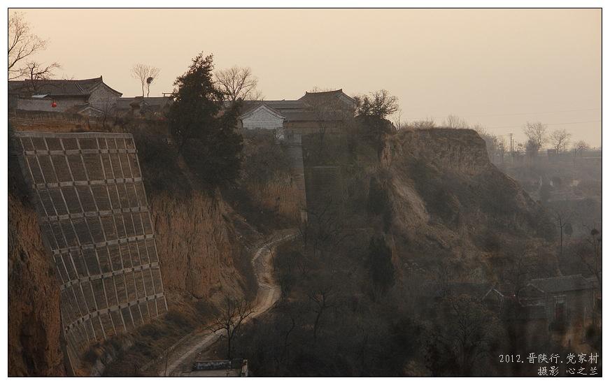 2012晋陕行游影记 十七 陕西韩城党家村 5