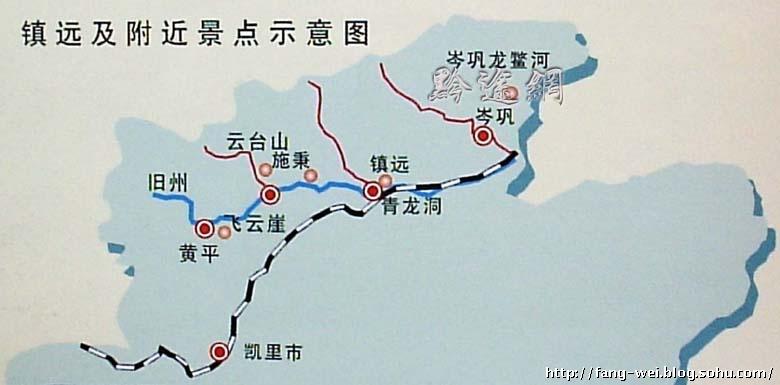剑河地图高清版大图