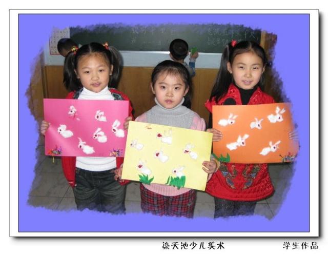 儿童创意手工——棉花粘贴画