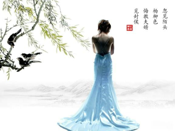 江南雨季 美女 诗歌