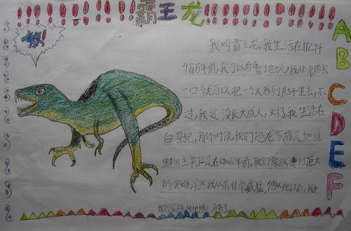 数学日记三年级画画