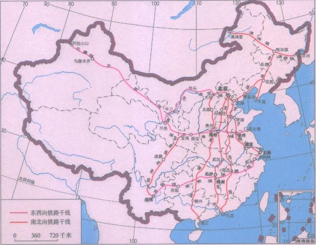 """""""三横"""":京包—包兰线,陇海——兰新线,沪杭&mdash"""