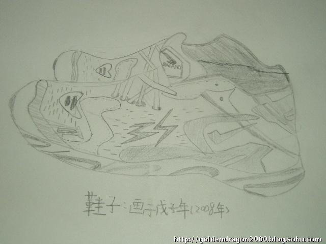 速写画:运动鞋-我最近的画 速写 国画和刮画