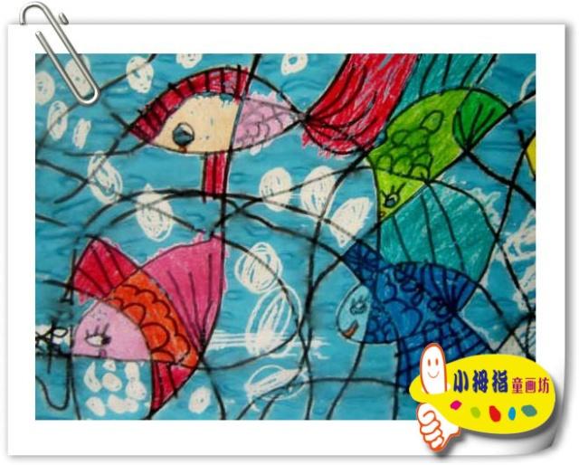 儿童国画小鱼画法步骤