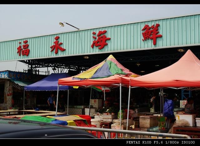 福永海鲜市场, 海鲜大大地有!