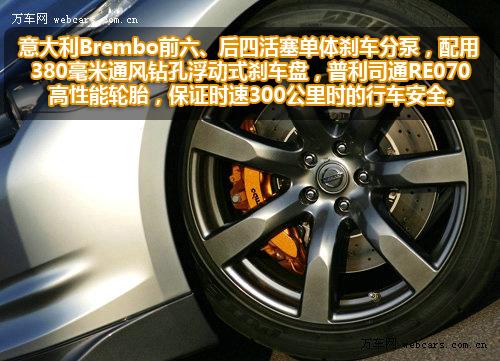 钻孔浮动式刹车盘