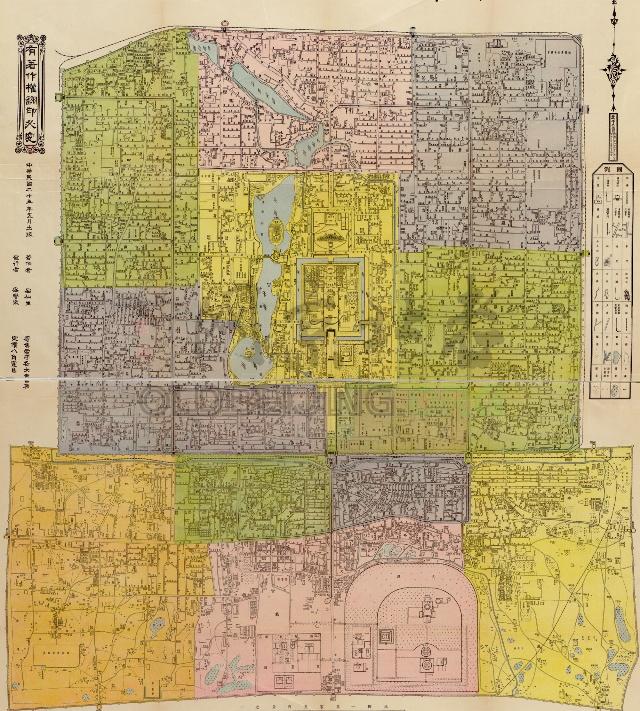 1936年北京老地图