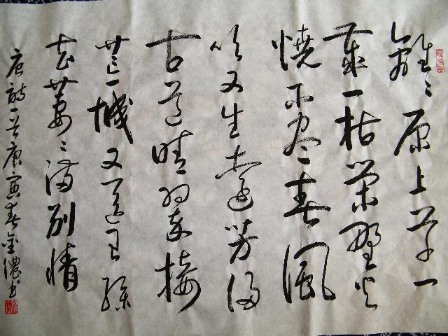 百首传世中国古诗词经典收藏版之二十五\/六\/七