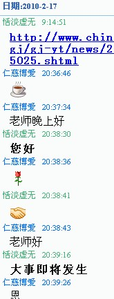 http://1821.img.pp.sohu.com.cn/images/blog/2010/2/28/8/12/127c2db2257g215.jpg