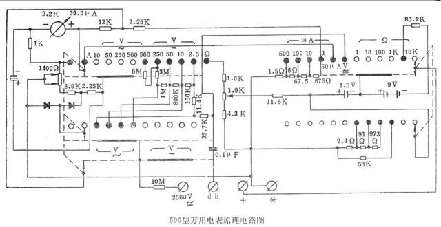 500型万用表电路图 mf500