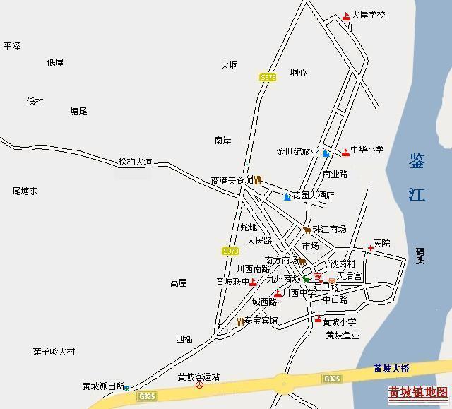 吴川市黄坡镇地图