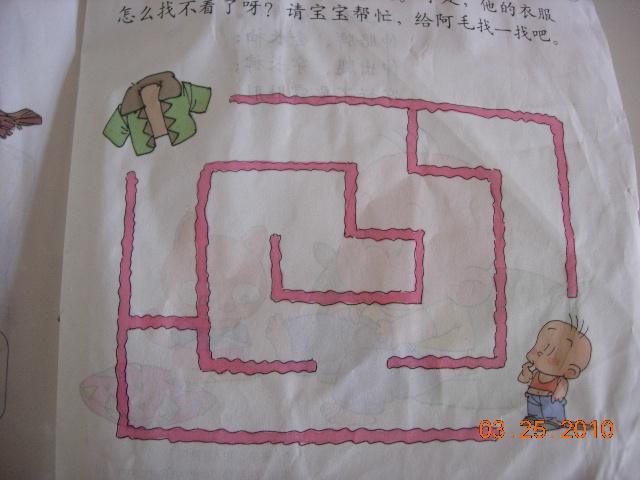 幼儿简单迷宫手绘图