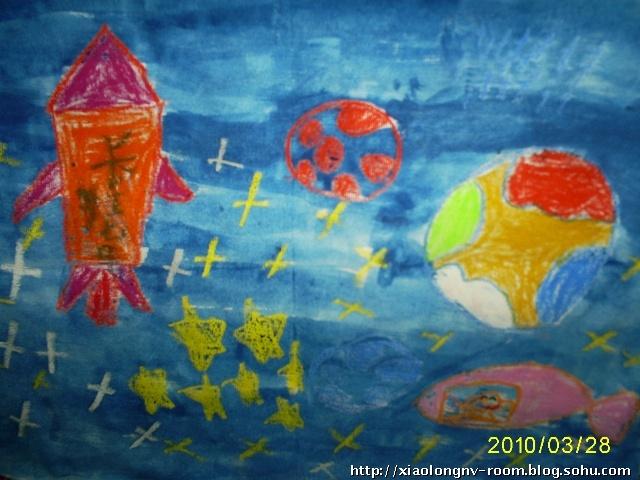 太空飞船画_太空飞船画画法  人教版小学二年级语文(上)全册教案