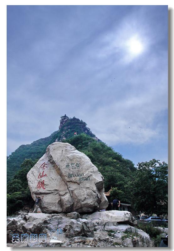 西安秦岭野生动物园位于世界地质公园的秦岭北麓