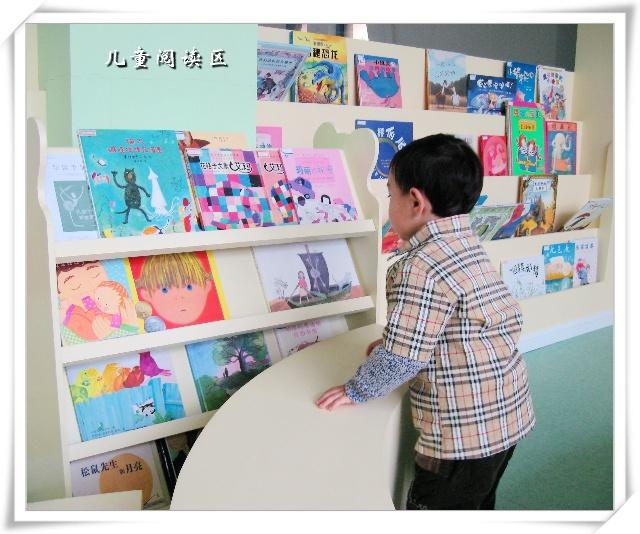 上海儿童博物馆 宋园路61号
