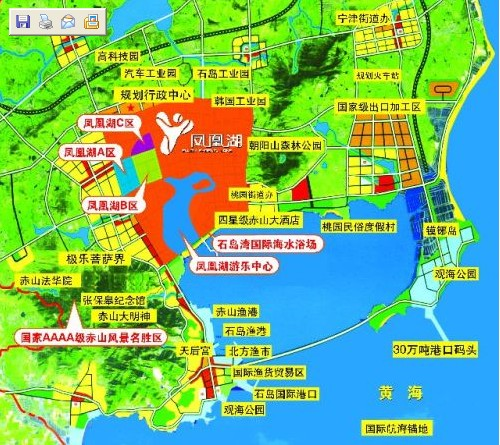 威海石岛凤凰湖 青,烟