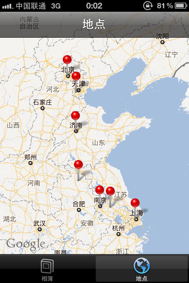 中国地图插满红标 其实算算现在去过的地方不少了 省内有:东营,青岛