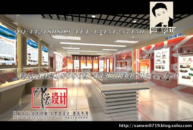 检察院陈列室 效果图 荣誉室 印象设计0719的 高清图片