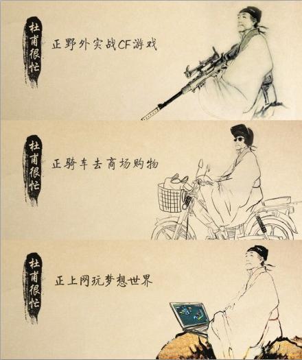 时光卷轴封茗囧菌简谱