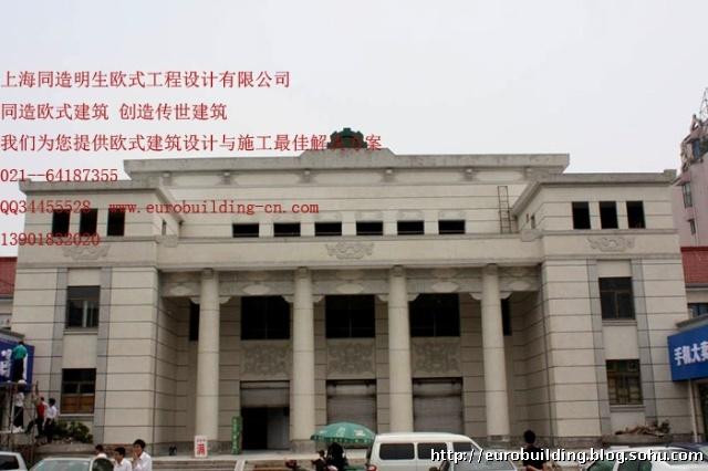 中国现代建筑特点_现代欧式建筑风格