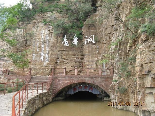 观林州红旗渠-恒河人-搜狐博客