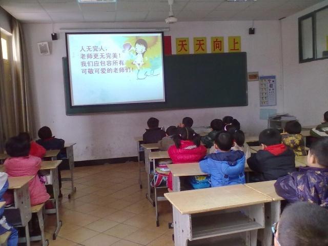 尊敬老师-亲亲我的家园305-搜狐博客