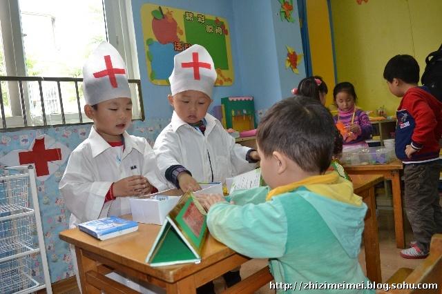 幼儿园开放日