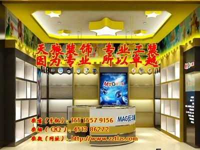 个性数码店装修设计pop很重要-郑州店面装修公司店面