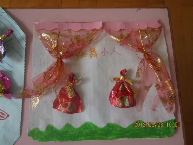 糖纸手工制作