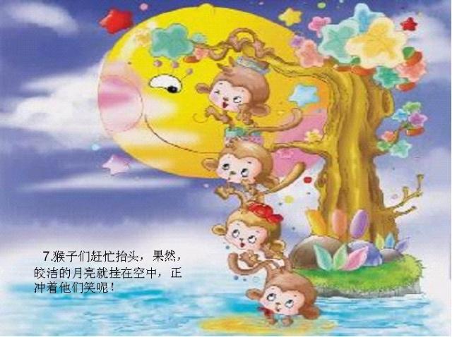 捞月简笔画_点  卡通猴子捞月亮,猴子捞月亮,小猴子捞月亮_点力图库